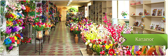 Искусственные цветы  designflowersru